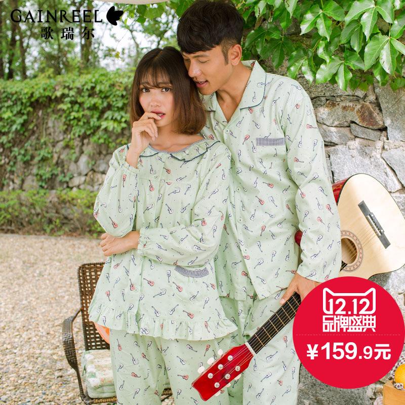 The new song Riel sweet printed long sleeve pajamas for men and women lovers casual and
