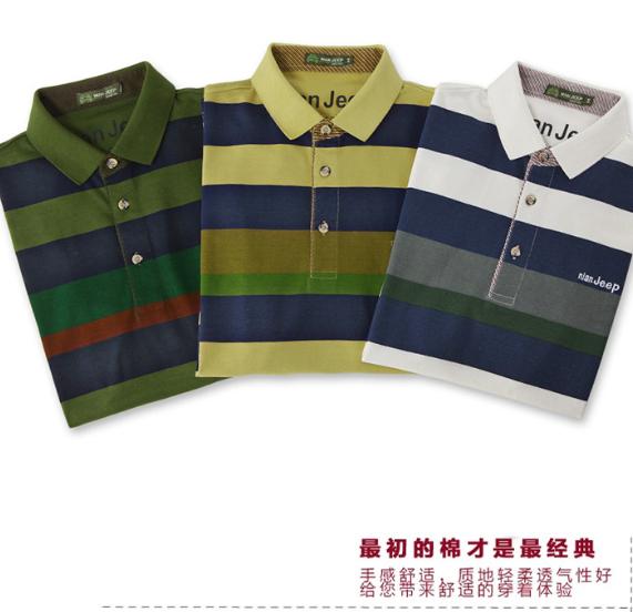 Fashion 100% COTTON POLO Shirt, AFS JEEP High Quality Sports golf tennis business casual shirts,long-sleeved polo,M--XXXL size(China (Mainland))