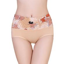 Panties Sexy Underwear Breathable