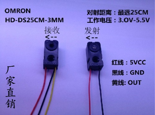RAD20CM beam sensors infrared photoelectric switch split three wire NPN normally open distance 20CM(China (Mainland))