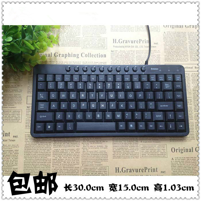 Ultra-thin keyboard mute external keyboard For Lenovo Laptop USB Portable Mini Keyboard Wired replaceable keyboard(China (Mainland))
