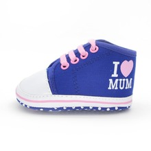 Soft Sole Shoes For Baby Girls And Baby Boys Heart-Shaped Comfortable Babies Shoes Factory Price For Wholesale First Walkers