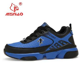 New Men's Basketball Shoes Breathable Sneakers Height Increasing Keep warm Athletic Shoes Mid Quality Sports Shoes BS0264