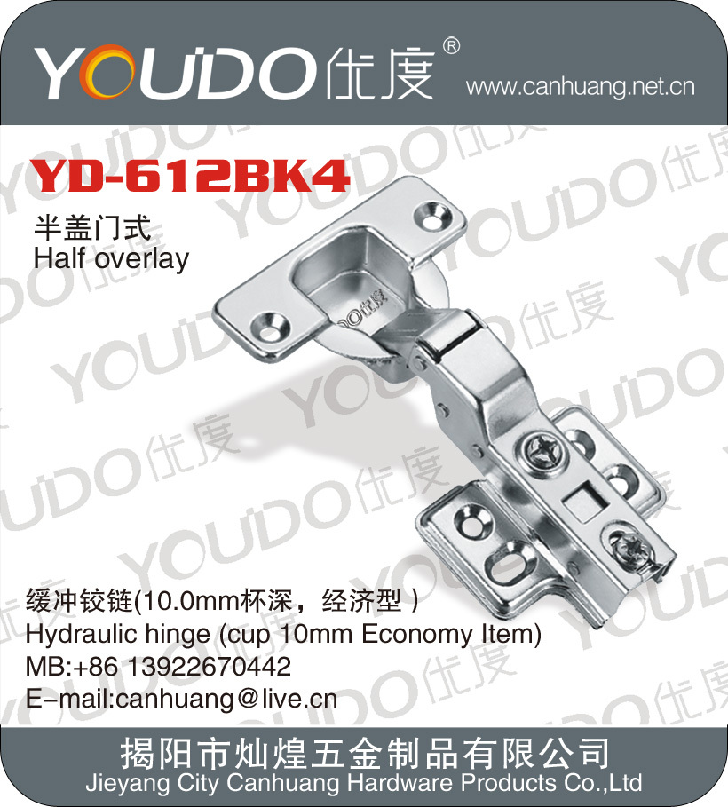 hydraulic metal cabinet door hinge type