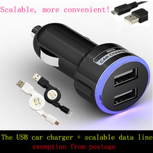New Dual USB car charger car-styling Scalable data line LED indicator Universal mobile phone charger jump starter Free Shipping