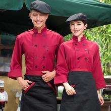 Chef Uniform Wear Long Sleeved  Hotel Chef Jackets Male Restaurant Chef Restaurant Working Wear Chef Uniform Clothes