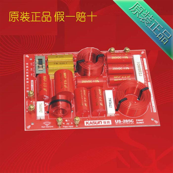 Us-285c big ruby senior counter-down  free shipping<br><br>Aliexpress