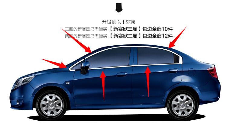 Sail High quality stainless steel Car window trim strip(10pcs) ,car styling<br><br>Aliexpress