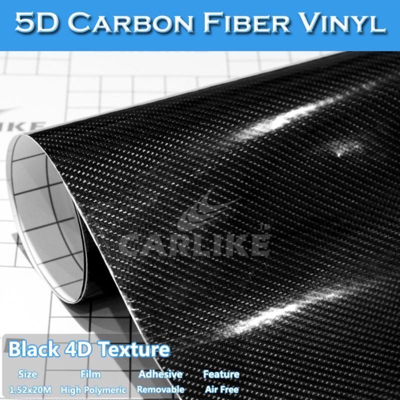 "60x152CM 24""x60"" Air Free Black Super Glossy Car Wrap 5D Carbon Fiber Vinyl(China (Mainland))"