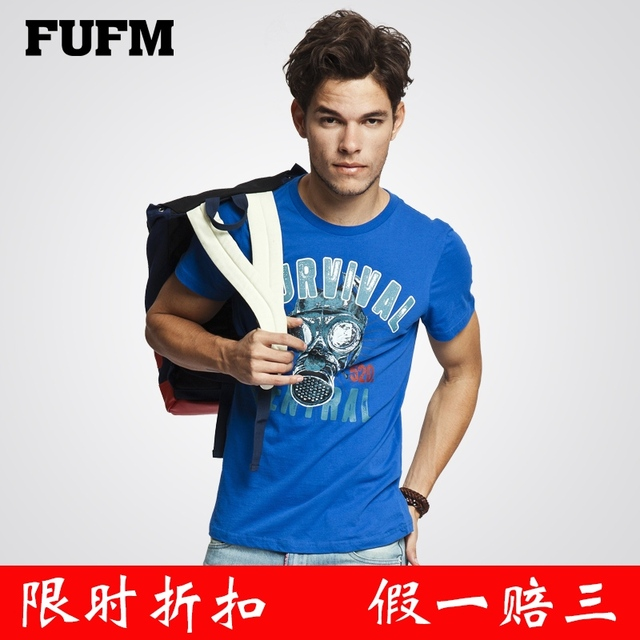 Fufm 2013 summer male cotton short-sleeve o-neck 100% men's cartoon pullover short t-shirt male