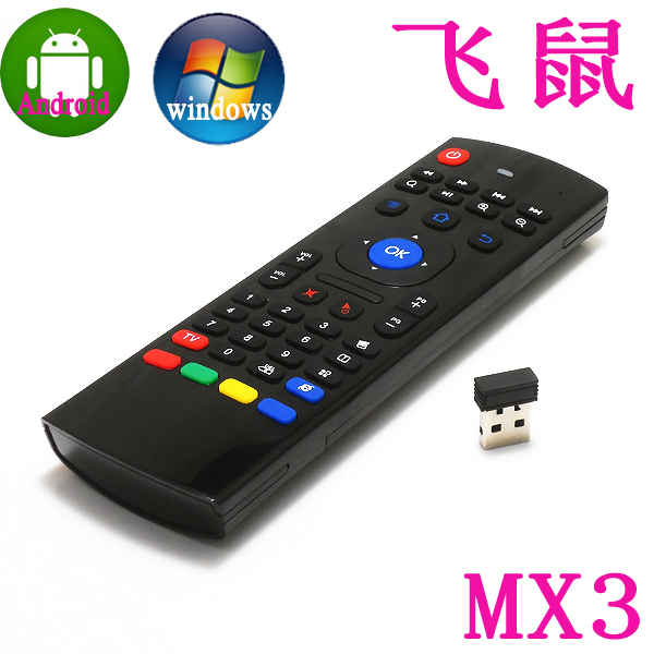 2.4Ghz Wireless Mini Keyboard MX3 Keyboard With IR Learning Air Mouse Remote Control Keyboard for PC Android TV Box(China (Mainland))