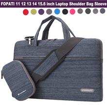 2016 Fashion 11,12,13,14 15.6 inch Laptop Bag Notebook Shoulder Messenger Bag Men Women Handbag Sleeve for Macbook Air Pro Case(China (Mainland))
