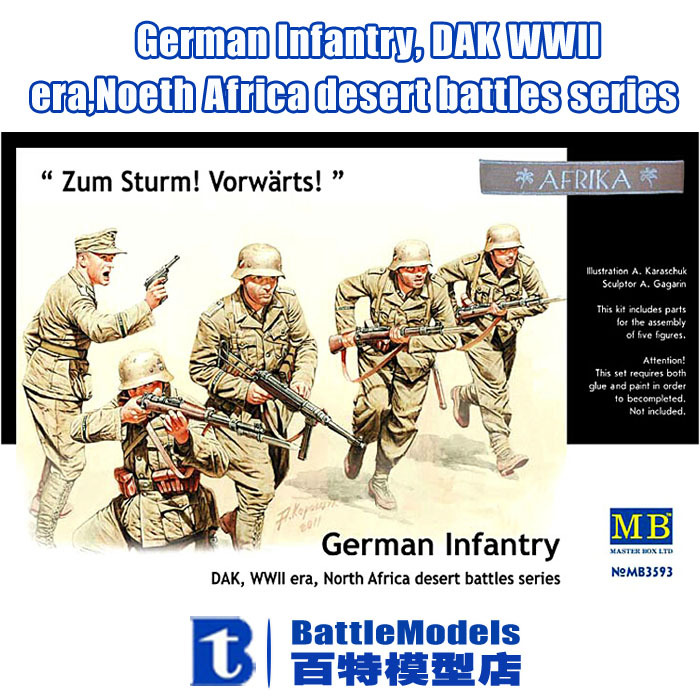 Master Box MODEL 1/35 SCALE military model#3593German Infantry DAK WWII era,Noeth Africa desert battles series plastic model kit(China (Mainland))
