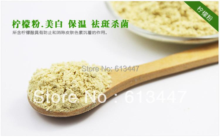 250g Lemon powder tea, Organic Lemon powder ,slimming tea,whitening tea,Free Shipping<br><br>Aliexpress