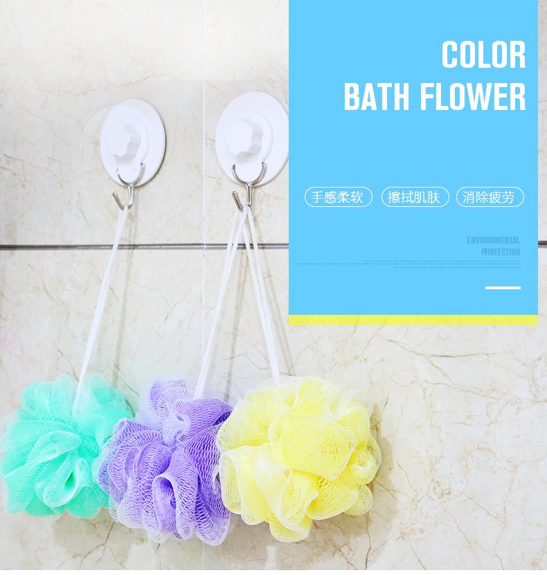 Color nylon bath sponge bathroom accessories bathroom set Practical bath towel Z394