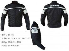 kostenloser versand herren motorradjacke textil jacke oxford material stehkragen racing jacke schwarz 3xl(China (Mainland))