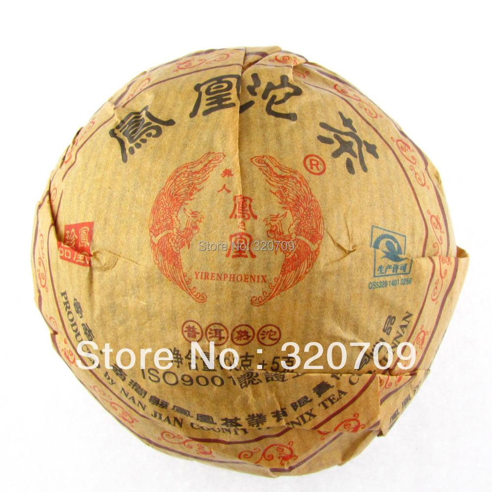 Yunnan Phoenix Puer Tea Tuo Cha P051 Ripe Free shipping 3 5oz 100g