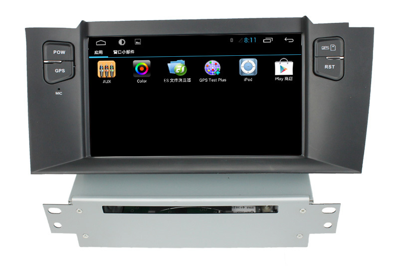For capacitive touch screen android 4.4 Citroen C4L car dvd player with 3G+Wifi+DVD+Radio+BT phonebook+Ipod list+SWC+GPS+MP4/MP5(China (Mainland))