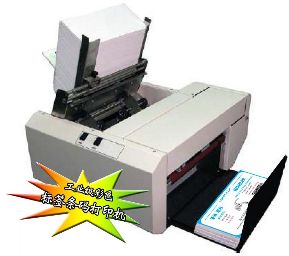 postcard printer machine
