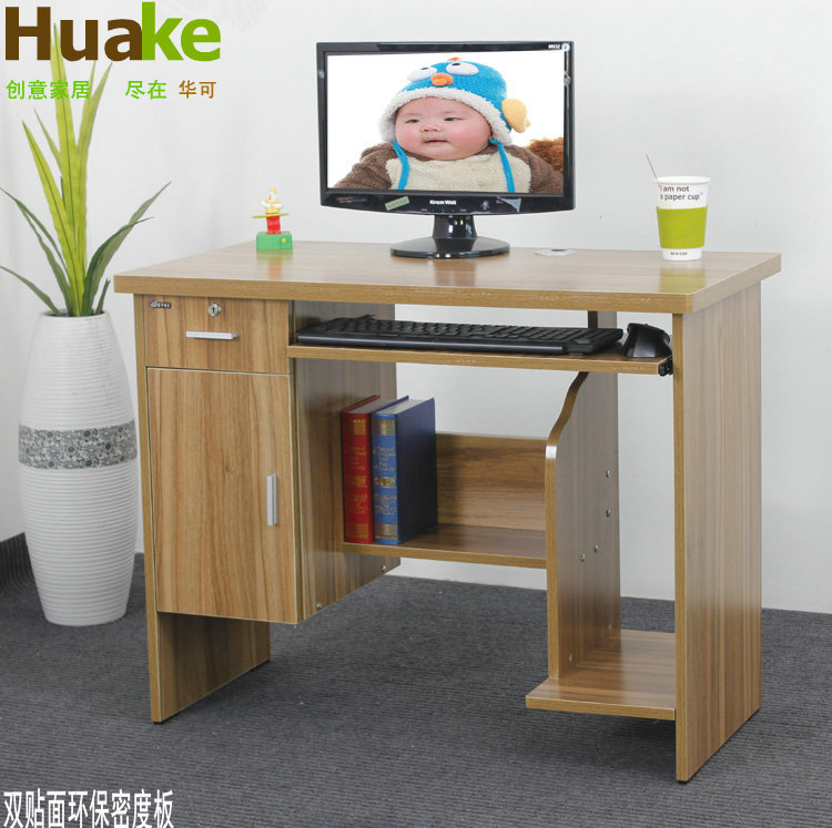 be 95 cm long thick plate desktop computer desk desk home office desk