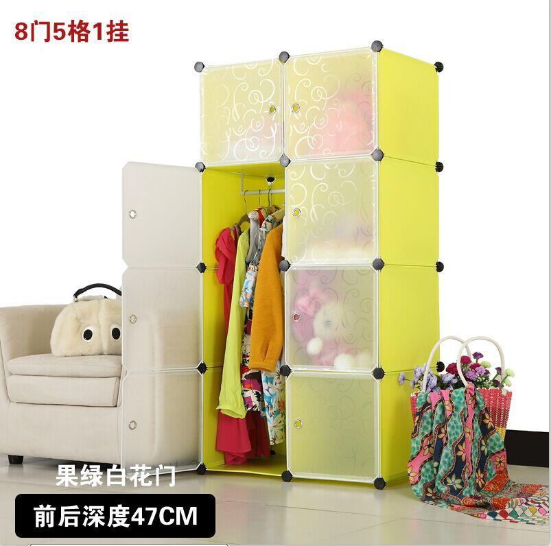 plastic clothes wardrobe storages baby wardrobe(China (Mainland))