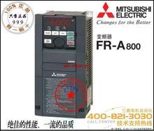 New original inverter FR-A840-03610-2-60 [A800 series] 132KW/380V