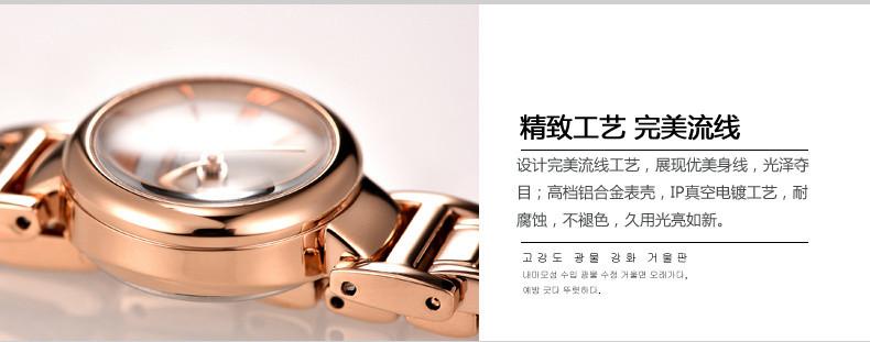 Новый юлий леди женские наручные часы кварцевых часов лучший мода одежда оболочки браслет офис металлической цепью бизнес девушка подарок JA-847