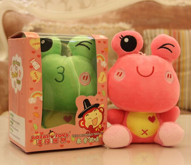 Aliexpress new 12 seconds 18*13cm recording boxed cute frog plush toys wholesale lovely pp cotton sounding soft toy kids dolls(China (Mainland))