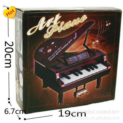 piano toy, musical toys, Children's educational toys,free shipping(China (Mainland))