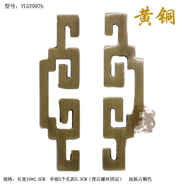 Chinese style furniture is pure copper of cabinet straight lines handle behind the screw 10 cm 2 colors(China (Mainland))