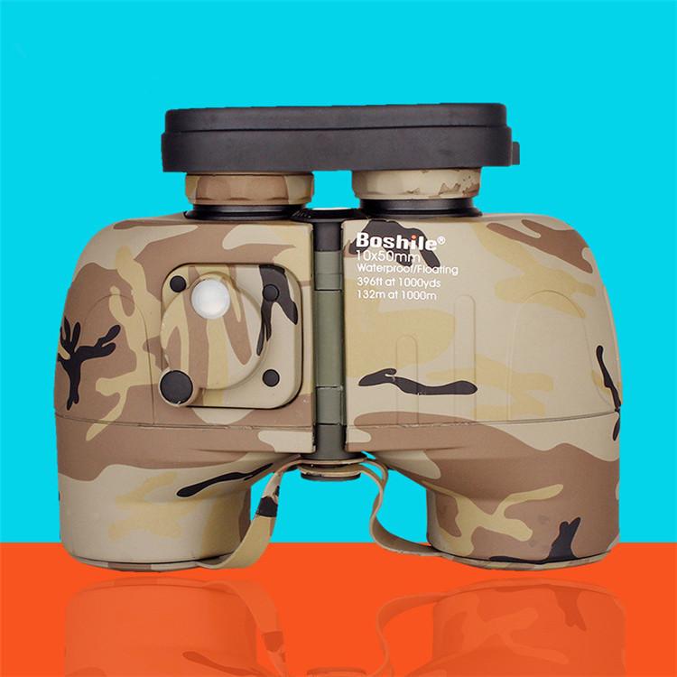 2015 best quality digital compass rangefnder binoculars 10x50 with nitrogen inflator waterproof for military hot sale(China (Mainland))