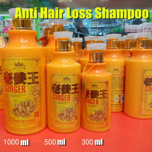 300ml Chinese Herb Ginger Anti Hair Loss Shampoo For Men And Women Salon Equipment(China (Mainland))