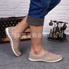 2016 chaussures sandales  planas pour femmes zapatos mujer rubber garden clogs slippers woman mens rubber clog garden shoes