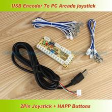 New Zero Delay USB Encoder PC to Joystick for Arcade Controllers 2pin Rocker + Happ push buttons Mame SNK KOF