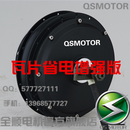Transit motor 205 spokes motor 3000w percoid hindchnnel enhanced electric bicycle motor(China (Mainland))