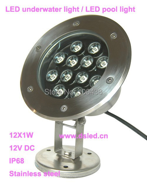 CE,IP68,good quality,high power 12W LED pool light,LED underwater light,stainless steel DS-10-70-12W,12VDC(China (Mainland))