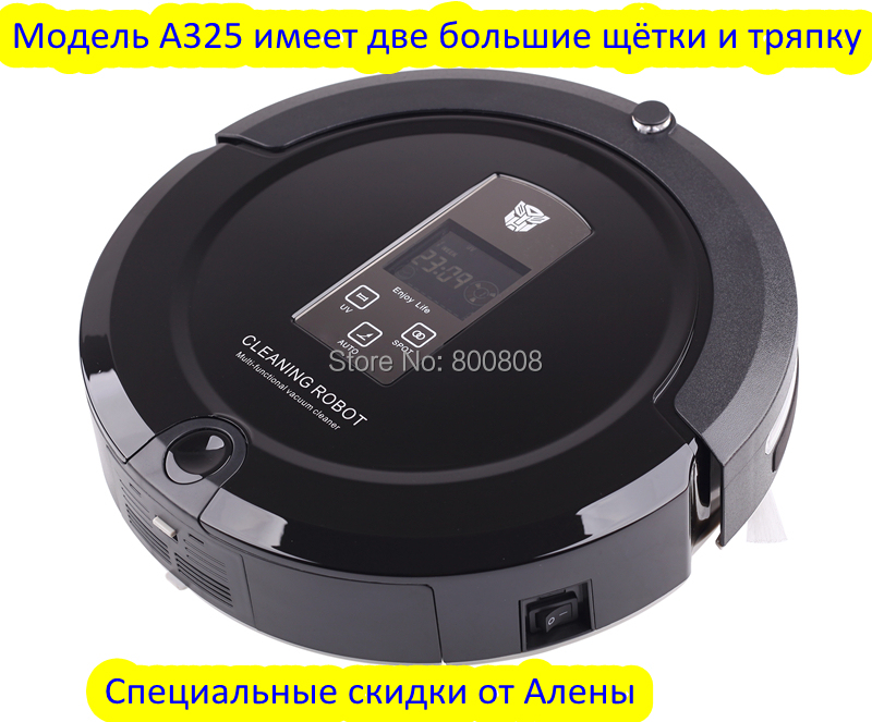 (Free to Russia )4 In 1 Multifunction Robot Cleaner (Sweep,Vacuum,Mop,Sterilize),Touch Screen,Virtual Wall,Self Charge,LIECTROUX(China (Mainland))