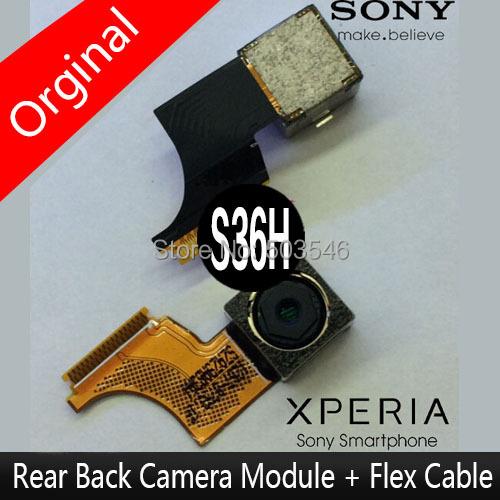 Запасные части модуль камеры + шлейф для sony xperia zr