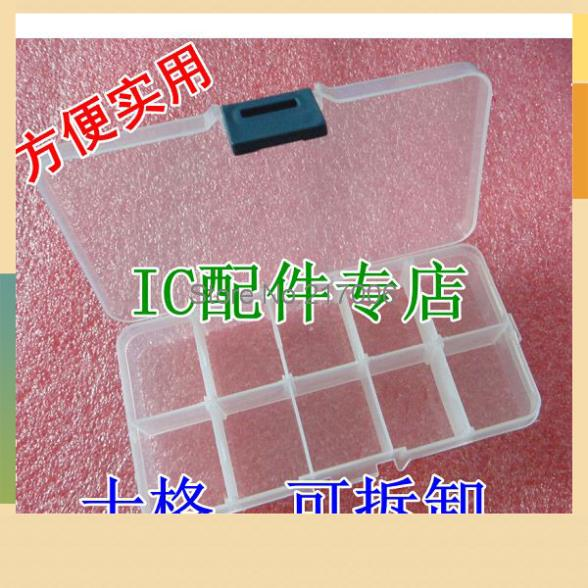 Shop IC accessories designed IC chip box components box storage box tool box 10 grid removable patch boxFree shipping(China (Mainland))