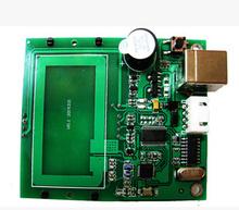 25 pcs lot uart rs232 RFID card module