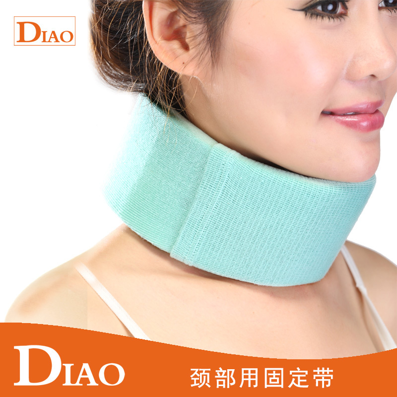 Free shipping Health Care Neck Braces &amp; Supports   tourmaline posture corrector<br><br>Aliexpress