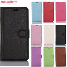 Buy Doogee Shoot 1 Case Cover 5.5 inch Luxury PU Leather Flip Case Doogee Shoot 1 Shoot1 Case Phone Protective Back Cover Bag for $3.49 in AliExpress store