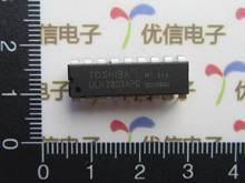 Line ULN2803 / ULN2803APG Darlington transistor array 500mA x8 DIP-18 - A2118 Fashion Express co., LTD store