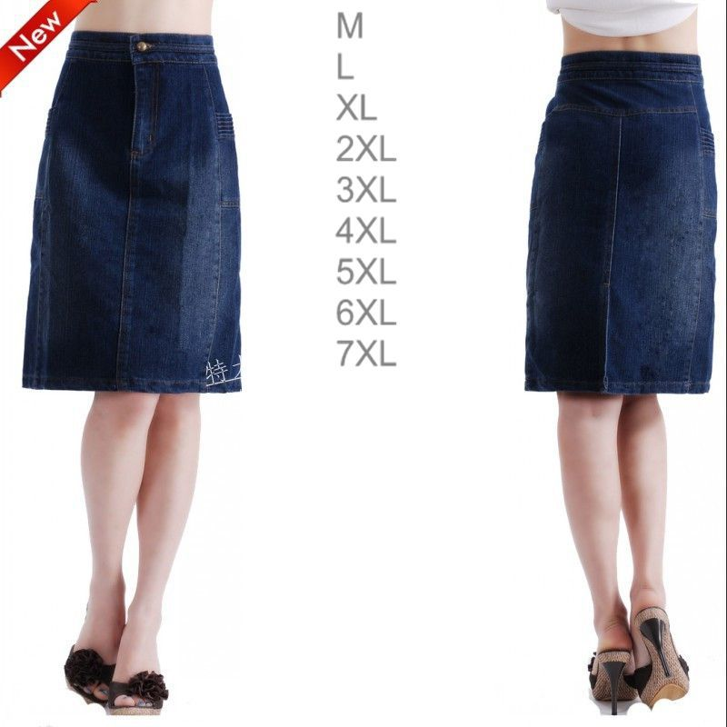 New casual long jean skirt 2015 summer fashion denim skirt ladies pockets hip cowgirl skirts plus size XXXL 4XL 5XL 6XL(China (Mainland))