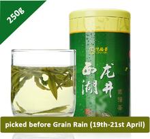 EFUTON Chinese green tea,West Lake Longjing tea EF06,250g,free shipping
