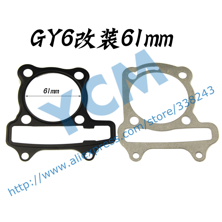 61mm Diameter Cylinder Gasket Set Cushion Pad font b GY6 b font Scooter Engine Spare Parts