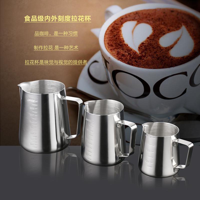Milk Latte Art Cup Caffe Coffee Mocha Pitcher Cup Cappuccino Art Cup 350ml 600ml 900ml(China (Mainland))
