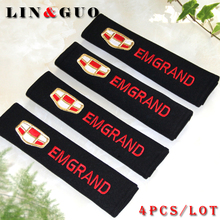 Buy 4PCS Free shiping Car cotton case geely emgrand ec7 emgrand 7 ec8 car styling for $6.49 in AliExpress store