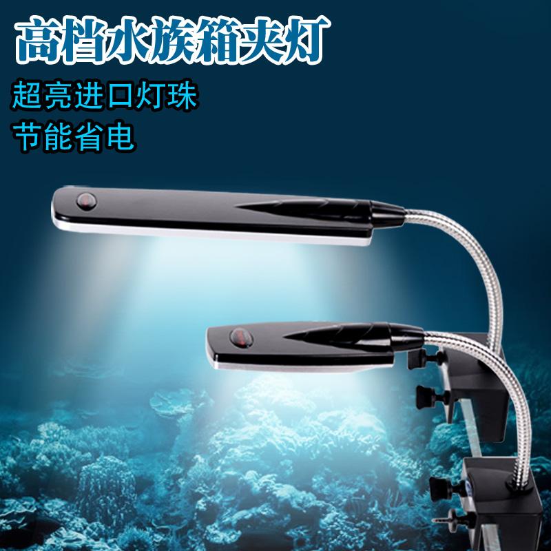 Здесь можно купить  LED Aquarium clip lamp mini compact aquarium lamp aquarium aquatic Dengcao cylinder lamp lighting spotlights Nightlight  Офисные и Школьные принадлежности