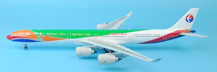 New product: Phoenix 20118 China Eastern Airlines A340-600 Expo No. 1 1:200(China (Mainland))